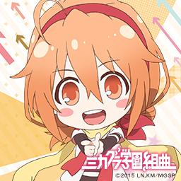 Tvアニメ ミカグラ学園組曲 公式サイト